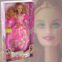 Barbie Millicent Robert Set