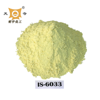 Insoluble Sulfur Manufacturer Light Yellow Power Insoluble Sulfur Rubber Vulcanization Agent Is6033