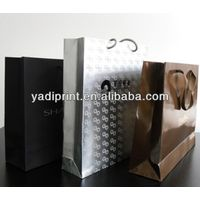 Design Recyclable Shopping Paper Bags Wholesale thumbnail image