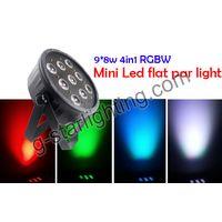 910W 4in1 RGBW Mini Led Flat Par Light