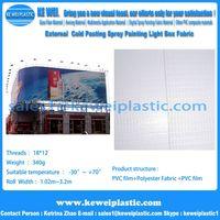 Frontlit PVC Flex Banner thumbnail image