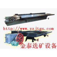 Table Concentrator thumbnail image