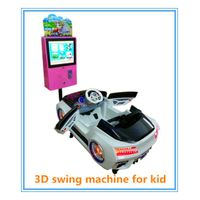 Newest Coin Operated Kiddie rides Amusement Park 3D swing machine for kids