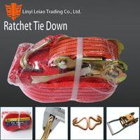 Linyi Leiao Trading Co., Ltd.