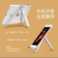 Phone accessories/ Foldable holder/ holder for tablet or phone