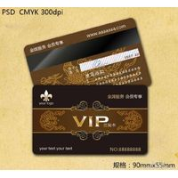 Inkjet Printing PVC Business Card