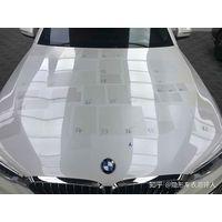 TPU-RJ80 Transparent Durable Self Healing Car Paint Protection Film thumbnail image