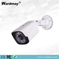 4 in 1 5.0MP Outdoor Waterproof CCTV Security Survrillance Camera thumbnail image