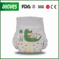 Alloves non-woven soft baby diapers disposable nappies thumbnail image