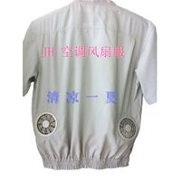 Cooling Air Condition Clothing for Hot Environment