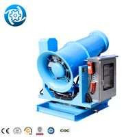 Fog Cannon Sprinkler Gun Fog Water Cannon For Agriculture Fog Cannon With Dust thumbnail image
