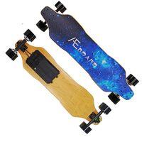 AEboard-AF(10 Seconds to Change The Battery) Motorized Skateboard Electric Longboard