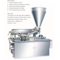 FILLING-SEALING MACHINE FOR ALUMINUM TUBES thumbnail image