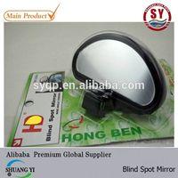 Car Van Adjustable Wide Angle View Blind Spot Mirror