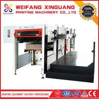 XMQ-720 The small format  flatbed die cutting machine for factory outlet