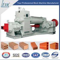 Fully Automatic Clay/Soil/Earth/Mud Interlocking Clay Brick Block Making Machine by Vacuum Extruder thumbnail image