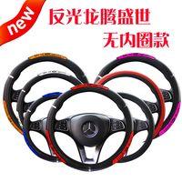 Warm Plush Winter Car Steering Wheel Cover Elastic Universal Auto Supplies Cars Accessories 88 XR657