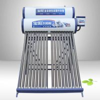 More Capacity  And Special Style Two-tank Unpressurized Solar Heater