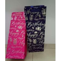 Paper Carrier Gift Bag with Ribbon Handle, Logo Silk-Screen / Hot Stamping and Glitter Paper Bag