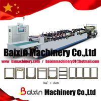 high speed central seal bag making machine