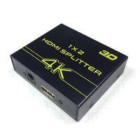 1.4 HDMI SPLITTER 1X2