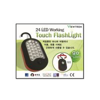 LED Working Ligh VTL-WL501