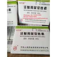 cheap price HMG 75iu with Sodium chloride injection whatsapp+86-13359210945 thumbnail image