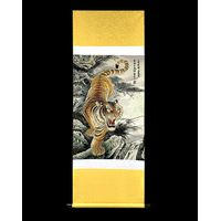 Silk brocade uphill tiger downhill tiger- Chinese Silk painting,Chinese Silk,Business Gift, Meeting