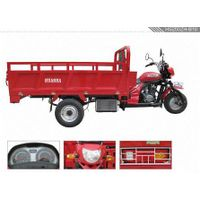 HUASHA 150CC motor-tricycle cargo box tricycle HS150ZH-B8
