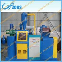 copper wire recycling machine thumbnail image