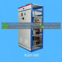 Low-Voltage capacitance compensation cabinet thumbnail image