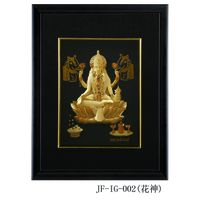 3D gold foil india god painting thumbnail image