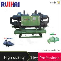 double compressor water screw chiller thumbnail image