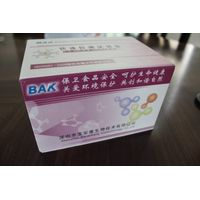 Diethylstilbestrol (DES) ELISA Test Kit