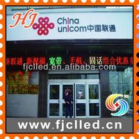 Low Price P10 RGY LED Sign/ LED Display