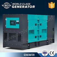 30KVA super silent generator set