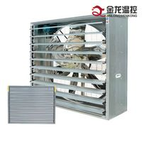 Centrifugal System Push Pull Exhaust Fan For Poultry
