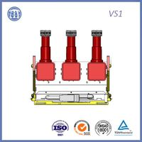 24KV VS1 vacuum circuit breaker
