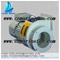 Qingdao Ventilator Centrifugal fan