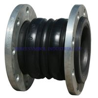 double sphere ball rubber bellow joint with flange thumbnail image