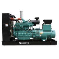 Yudong Cummins diesel generator set