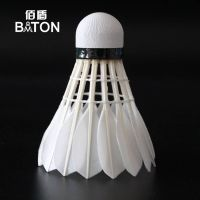 Best Selling Products Decompression game badminton
