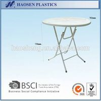 Cheap white plastic round tables for outdoor