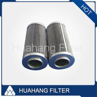 10 Micron Filters Replace Eppensteiner Oil Filter Cartridge EPE Oil Filter Element 20 Micron thumbnail image