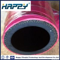 High Temperature Heat Resistant Hydraulic Rubber Steam Hose thumbnail image