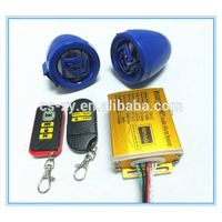 motorcycle anti-theft alarm mp3 with remote control