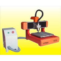 CNC Router for Metal thumbnail image
