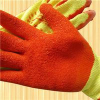 Labor Protection Gloves     labour hand gloves