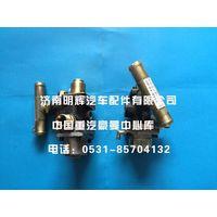 Sinotruk H3 HAMAN auto patrs Pneumatic hydraulic valve