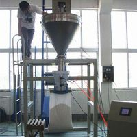 Powder Auger Filling Machine (CJLL25K) thumbnail image